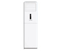 Climatiseurs Maxwell Armoire 48000