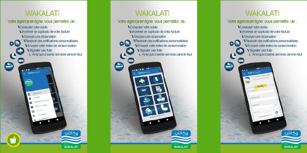SEAAL lance l'application Wakalati